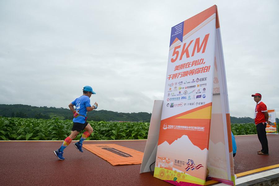 Flower Marathon in Tengchong of Baoshan