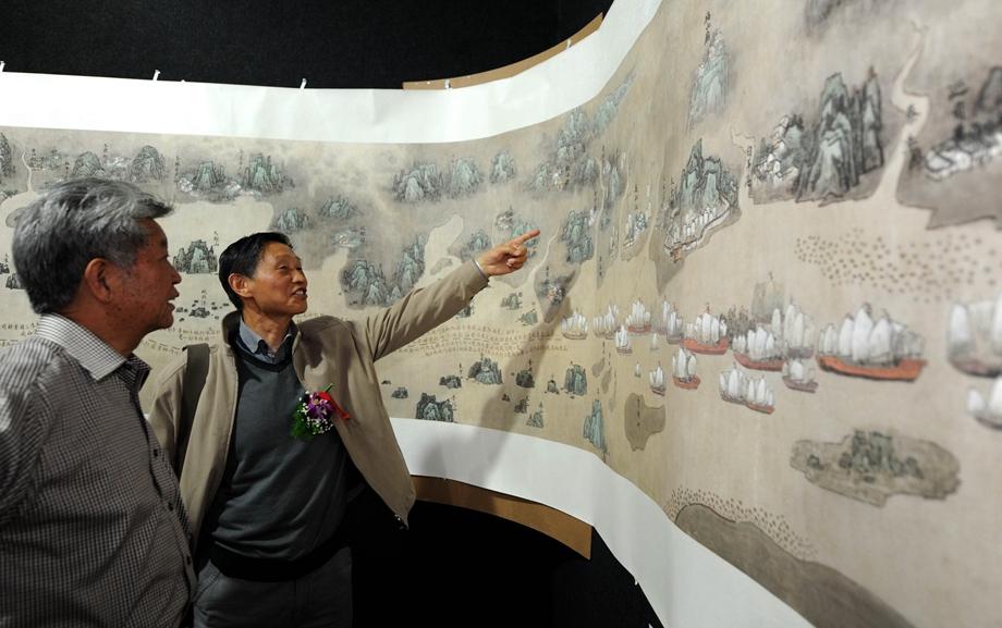 The Zheng He Nautical Chart