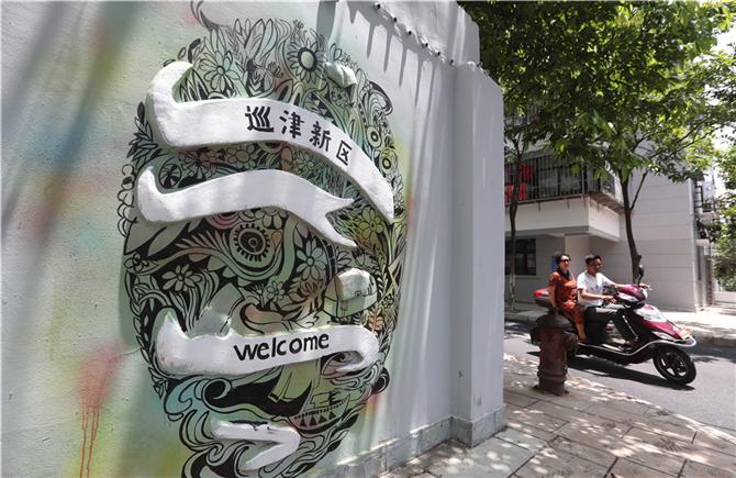 Xunjin Street in Kunming