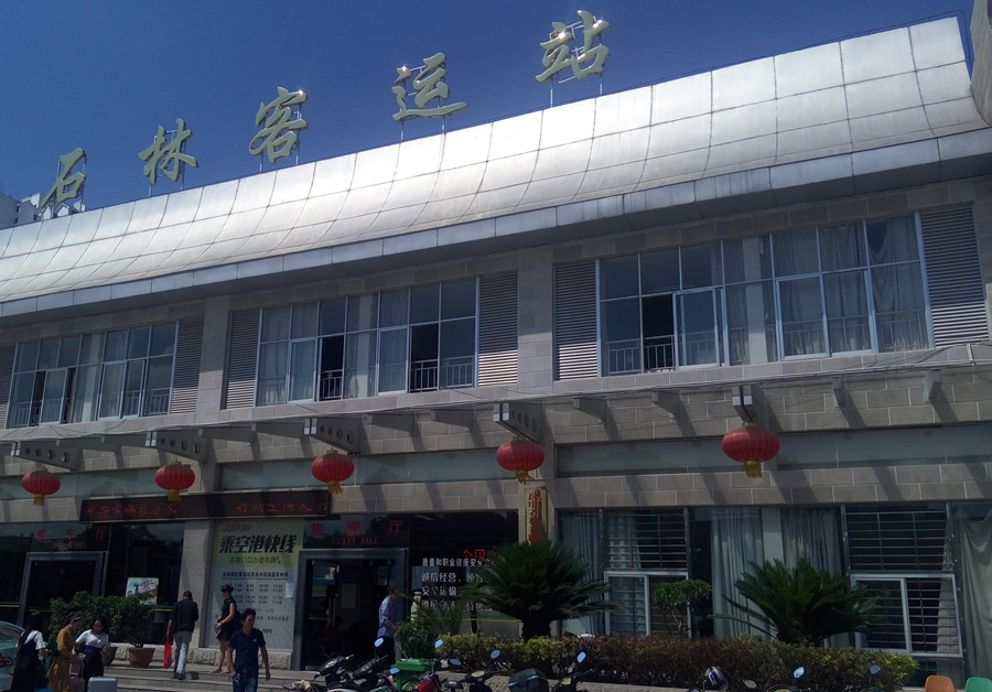 Bus Schedules of Shilin County (Stone Forest) Bus Station