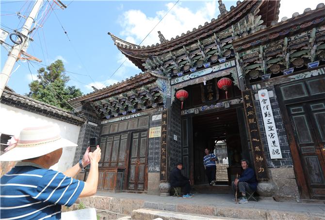 Baiwu Village in Huize County of Qujing, Yunnan