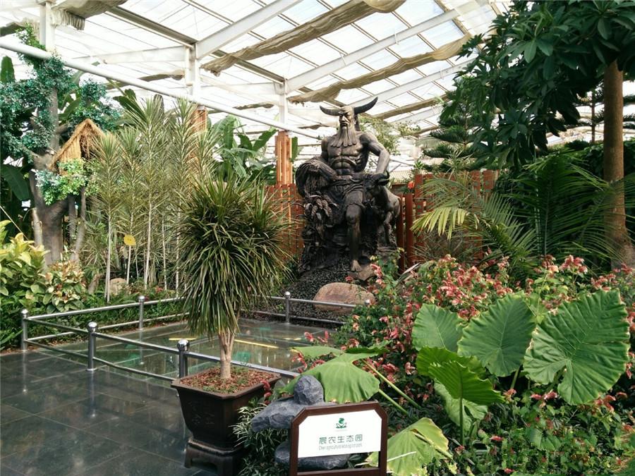 Chennong Ecological Garden in Kunming