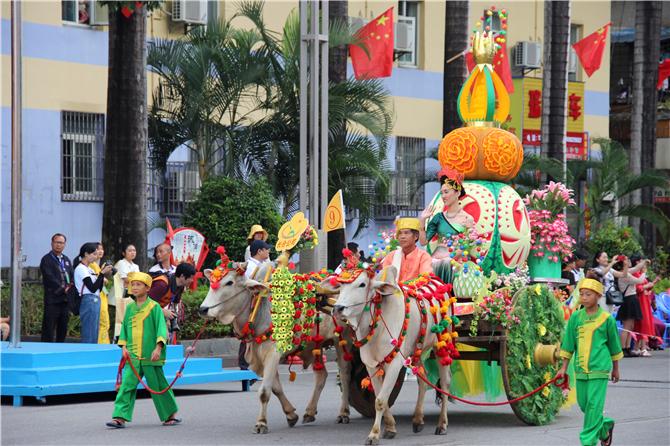 China-Myanmar Paukphaw Carnival kicks off in Ruili