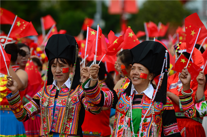 People is celebrating National Day in Chuxiong, Yunnan