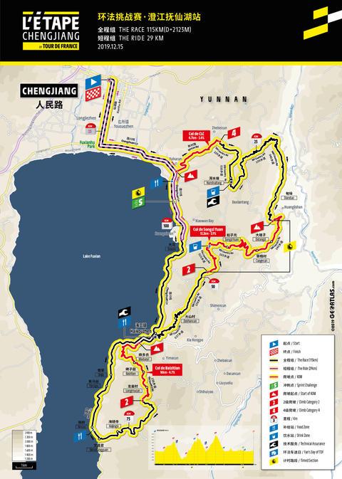 Tour de France à la Chinoise route map