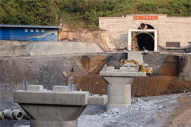 China-Laos railway tunnels' construction
