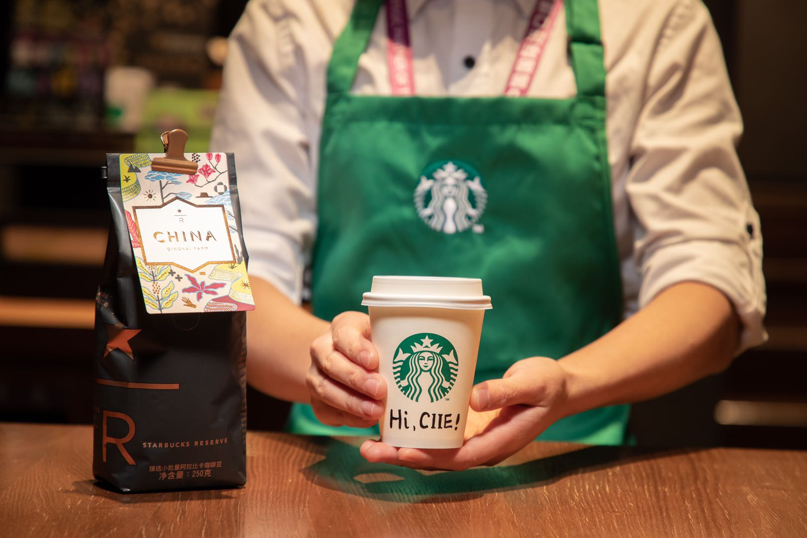 Starbucks Serving Top Quality Yunnan Coffee at China Int'l Import Expo 2019