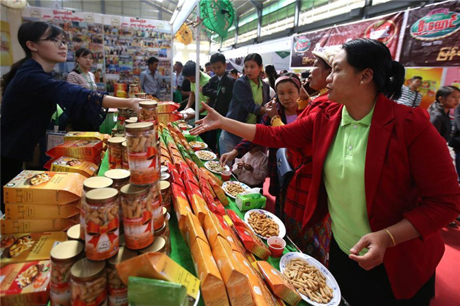 The first Myanmar (Lashio)-China (Lincang) border economic and trade fair opened in Myanmar's northern city of Lashio