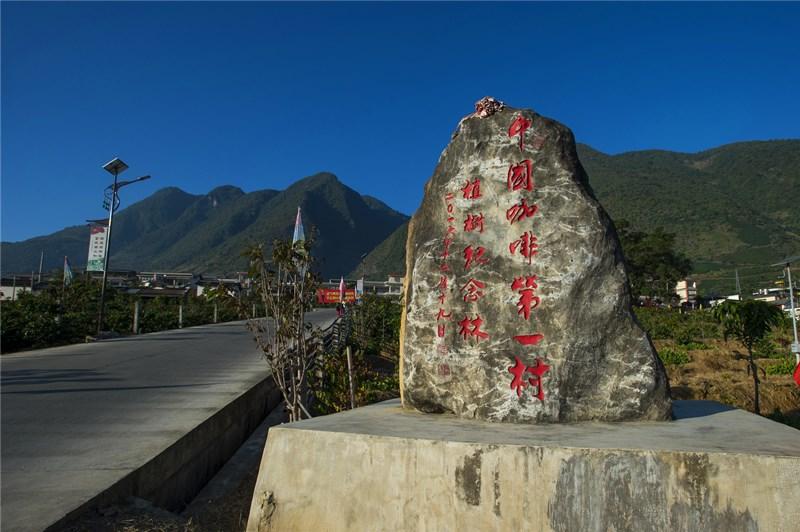 Xinzhai village- Home of Chinese Coffee in Baoshan