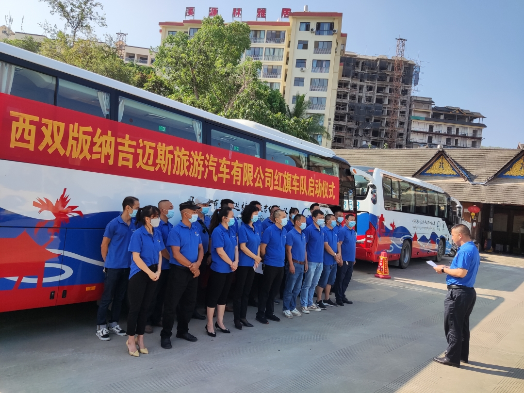 Yunnan Tourism Automobile Co., Ltd. (Kunming)