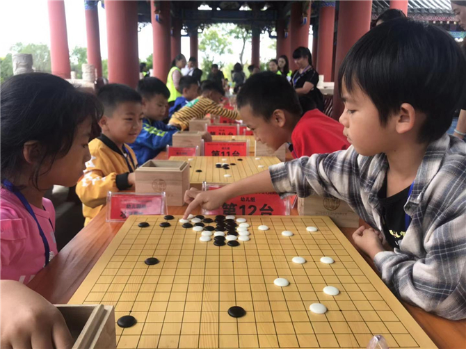 Yongzi go-pieces Competition