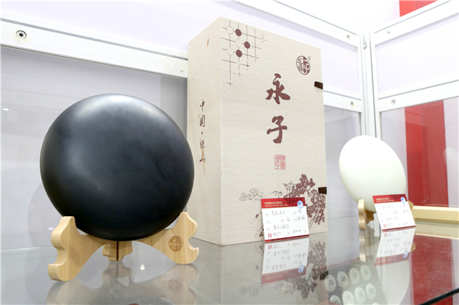 Yongzi go-pieces in Baoshan Yunnan