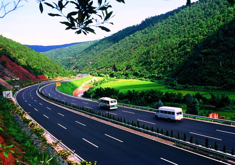 G8511 Kunming–Mohan Expressway