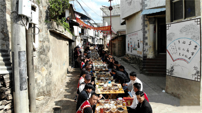 Long-street feast for Angmatu Festival in Yuanyang, Honghe