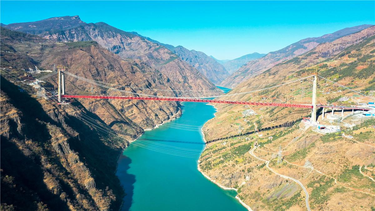 The Jin'an-Jinsha River Bridge in Yunnan