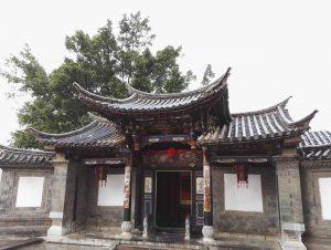 Zhu Family's Garden