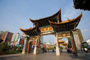 Jinma Biji Archway,Kunming