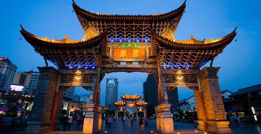 Jinma Biji Archway in Kunming