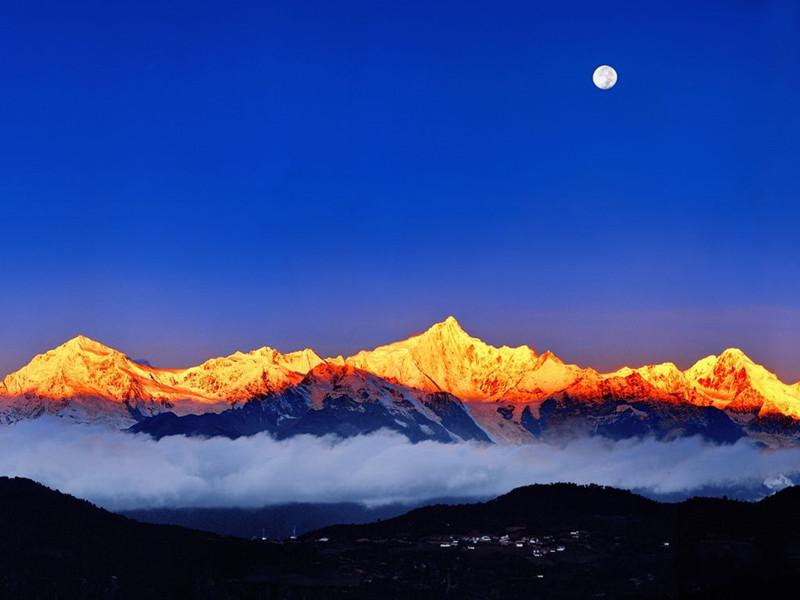 Kawa Karpo Peak of Meili Snow Mountain, Diqing