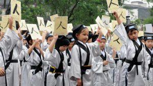 The Confucius Culture Festival of Jianshui County, Honghe