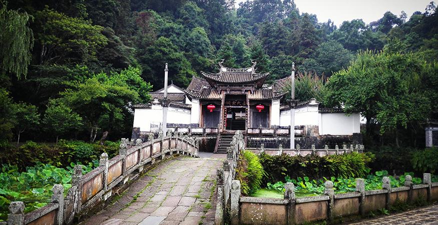 Heshun Old Town in Tengchong County, Baoshan