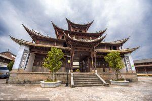 Donglianhua Mosque in Weishan County, Dali