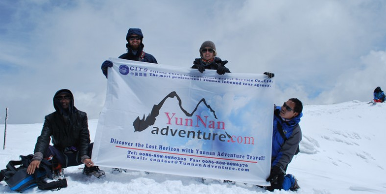 4 Days Haba Snow Mountain Climbing Adventure with Tiger Leaping Gorge Tour
