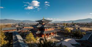 Mu Palace in Lijiang Anceint Town